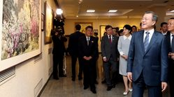 문대통령 만수대창작사 방문이 대북제재 위반 아니냐는 의문에 유엔이