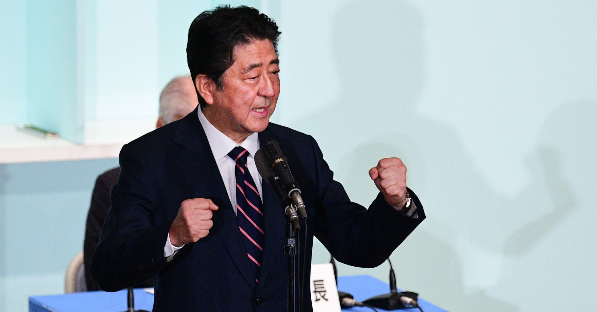 Japan PM Shinzo Abe Poised To Win 3rd Term | HuffPost