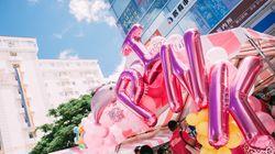 핑크빛 연대의 물결, 핑크닷 오키나와의