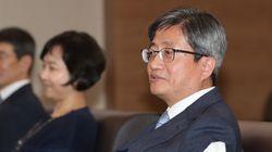 김명수 대법원장이 법원행정처를 폐지하겠다고