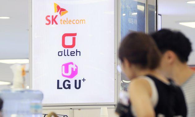 일본 정부 조사 결과 서울 휴대폰 요금이 도쿄·런던·파리보다 비싼 세계 2위로