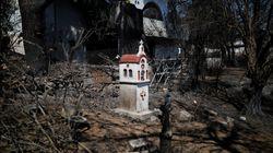 Μήνυση από τους συγγενείς του 99ου θύματος της πυρκαγιάς στο
