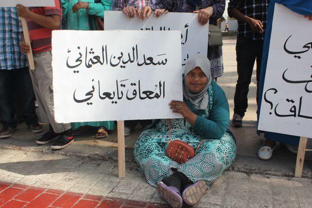 Handicap mental: Devant le parlement, l'UNAHM dénonce