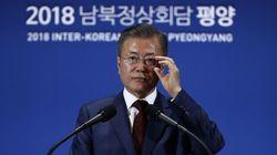 남북 정상이 비핵화를 위한 '상응조치'를 미국에 요구하는