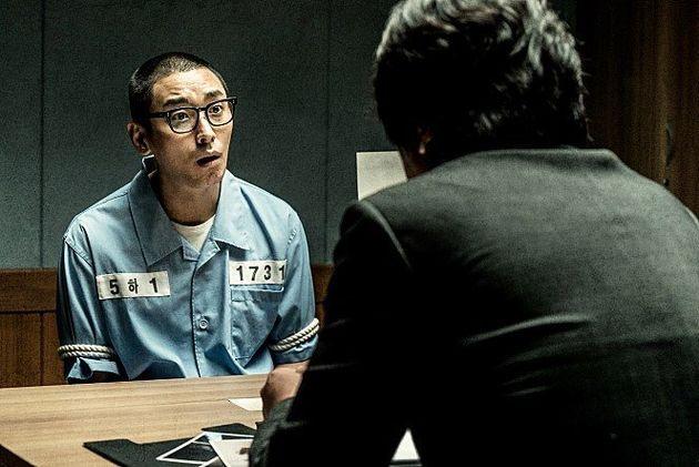 영화 '암수살인' 실제 피해자 유족이 상영금지 가처분 신청을