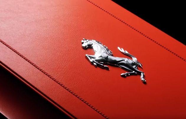 H Ferrari βγάζει βιβλίο και κοστίζει όσο ένα