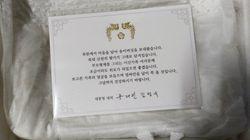 북한에서 온 송이버섯이 이산가족 가정에 배송되고