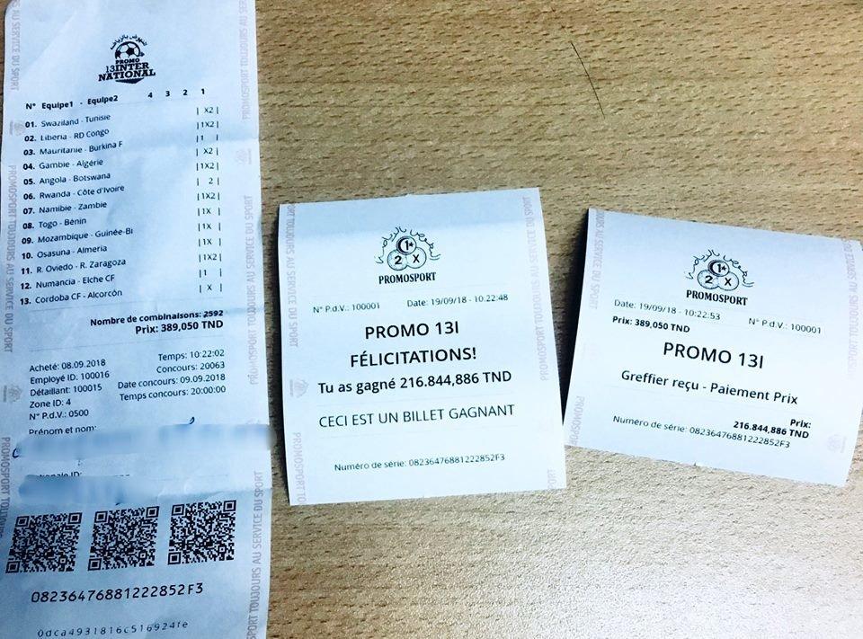 """Privatisation de la société Promosport: """"Aucune décision n'a été prise"""" affirme Majdouline"""
