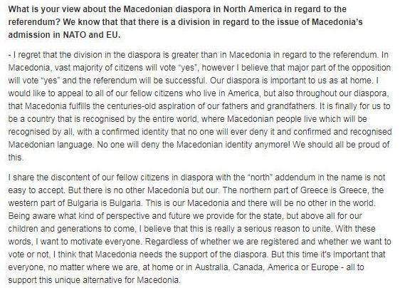 «Μαζεύτηκε» από τη συνέντευξη Ζάεφ η αναφορά περί «μίας Μακεδονίας». Τι αλλαγή έγινε στο κείμενο του...