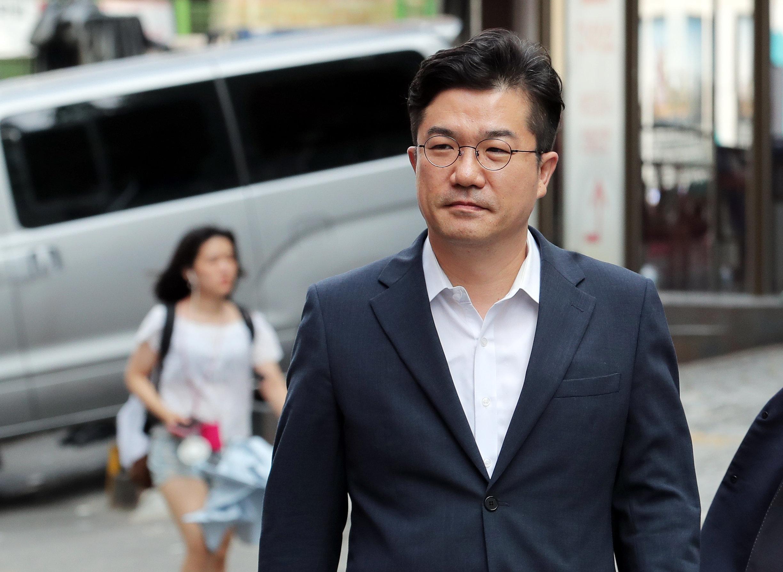 검찰이 송인배 청와대 비서관 의혹 관련 시그너스 골프장
