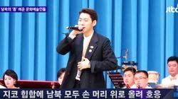 지코 공연 본 북한 주민들의 표정은