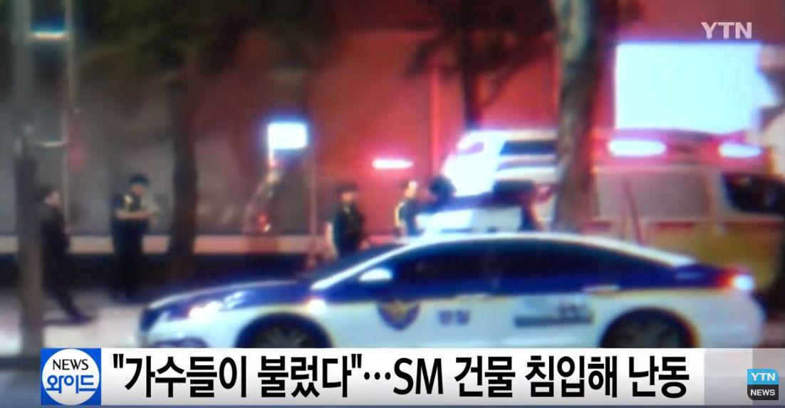 한밤중 SM 사옥 무단 침입한 30대 남성이