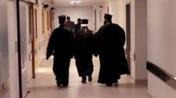Ιερείς έκλεψαν λείψανο παιδιού της εποχής της Σφαγής της
