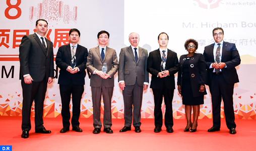 En Chine, l'AMDIE distinguée du prix de meilleure agence africaine de promotion des