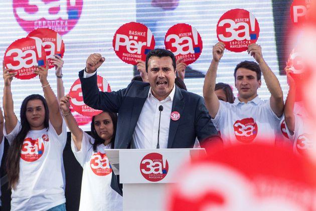 Δημοψήφισμα ΠΓΔΜ: Τί θα γίνει αν δεν ψηφίσουν οι μισοί