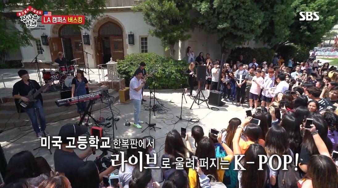 미국 고등학교에서 한국 노래로 버스킹 공연을 한 사람의