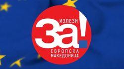 Σκόπια: Τηλεοπτικό σποτ για το δημοψήφισμα χωρίς το νέο