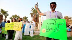Au Koweït, des intellectuels en campagne contre la censure sur des milliers de