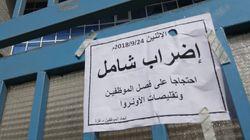 Gaza: grève des employés de l'agence de l'ONU pour les réfugiés