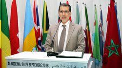 À Al Hoceïma, le chef du gouvernement appelle à élargir le réseau