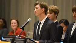 방탄소년단이 유엔에서 던진 메시지는?