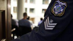 Η «εφαρμογή των κακοποιών» έφτασε στην Ελλάδα. Ακούνε μέσω κινητού την