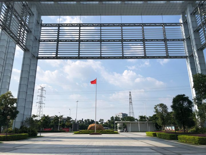 The Chinese flag flies over the newly opened facility in Dongguan, a key part of China's fast-growing Greater Bay Area econom