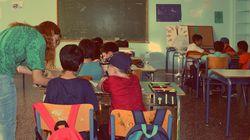 Μάθαμε τους φθόγγους και τον πολλαπλασιασμό των αρνητικών αριθμών με τη Λάιλα, τον Μοχάμεντ και τη