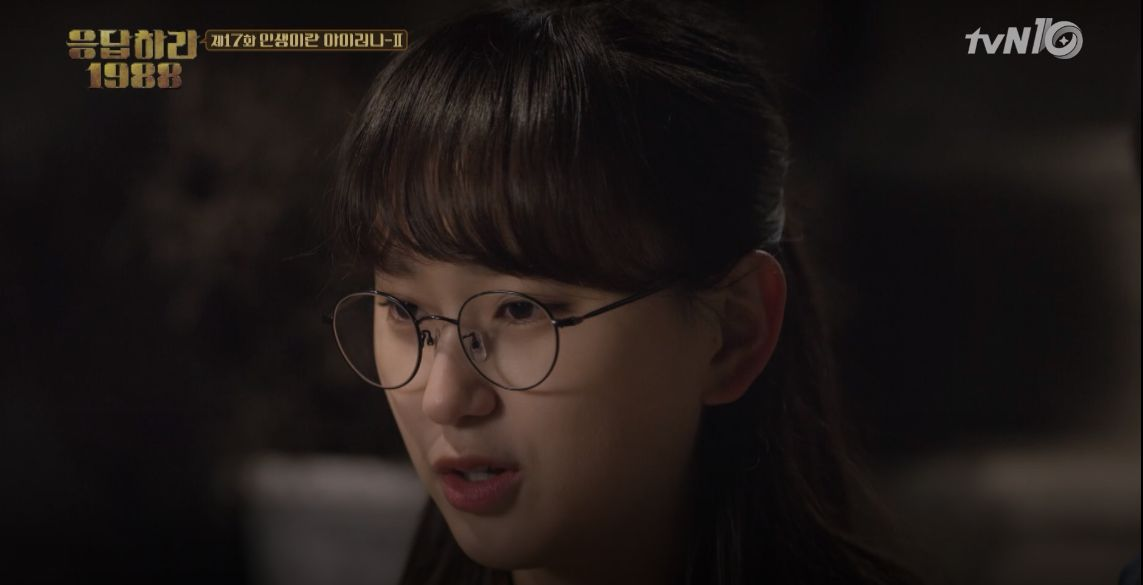 배우 류혜영이 '응팔' 이후 3년 만에 선택한
