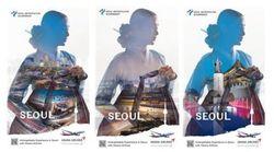 '한국의 미'는 왜 여성의 몸을 통해서만