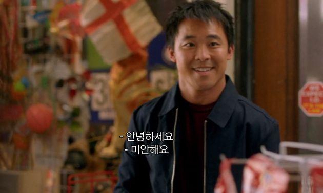 '김씨네 편의점'에 등장하는 한국계 이민자 아빠의 특징
