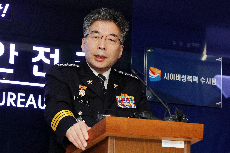 민갑룡 경찰청장이