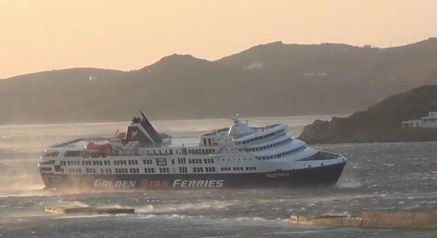 Super Ferry και Super Runner : Παλεύοντας με τα κύματα στην