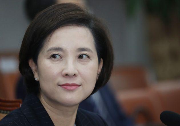 유은혜 부총리 겸 교육부장관