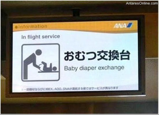 """Exchange your baby diapers here. (Via <a href=""""http://www.antaresonline.com/2010/10/25/translation-fails-at-the-airport/"""" tar"""