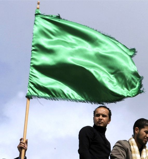 <strong>EXAMPLE: Great Socialist People's Libyan Arab Jamahiriya (1977–2011)</strong>  Congratulations to the 99.9 percent of