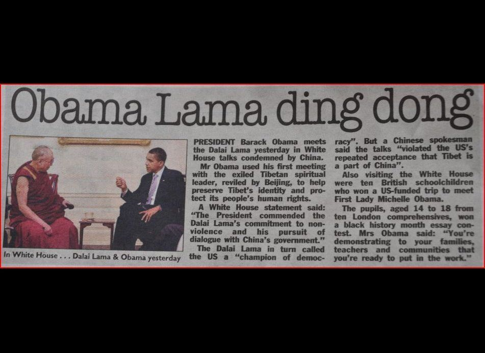 "The Sun Times goes old school with a headline throwback to <a href=""http://3.bp.blogspot.com/_GwWyq5eGw9M/S352LgOA05I/AAAAAAA"