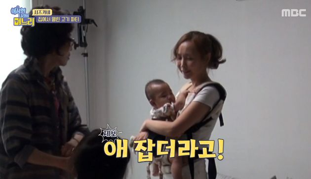 시누이와 시어머니는 아이 앞에서 며느리에 대한 험담을 한다