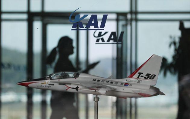 한국항공우주산업, 미 공군 훈련기 사업 입찰에서