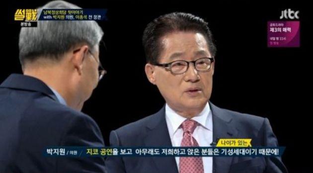 지코의 공연을 보던 북한 측 인사가 푸념하며 한
