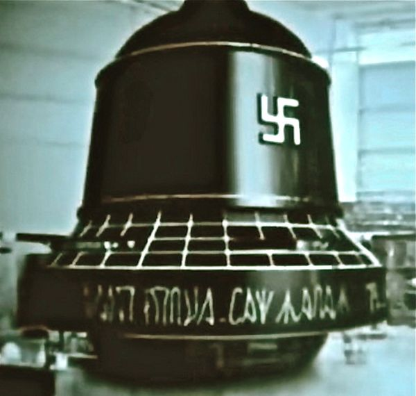 It's legendary. What's known for sure, historically, is this: In early July 1947, something came out of the sky and crashed o