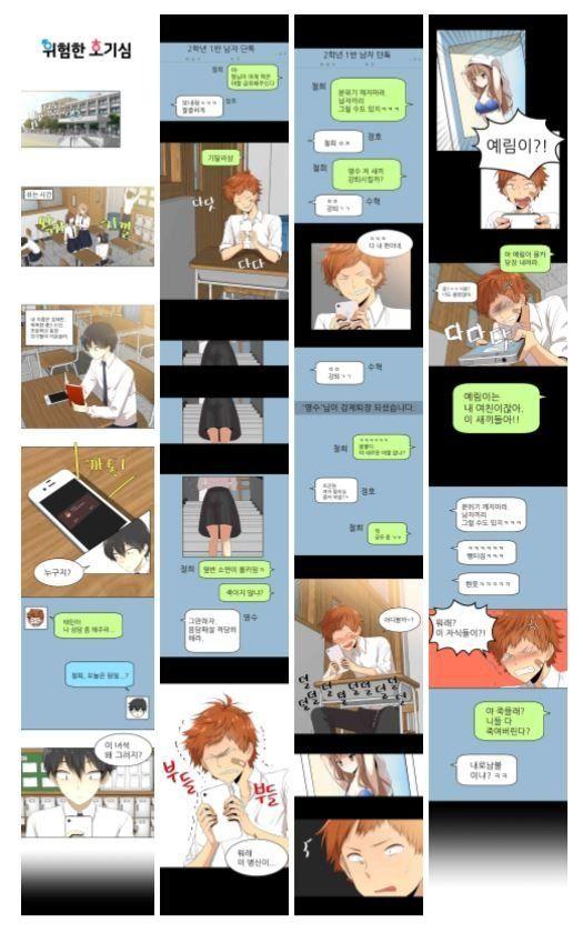 대전시교육청이 학교폭력 원인을 피해자에게 돌리는 내용의 카드뉴스 올렸다가