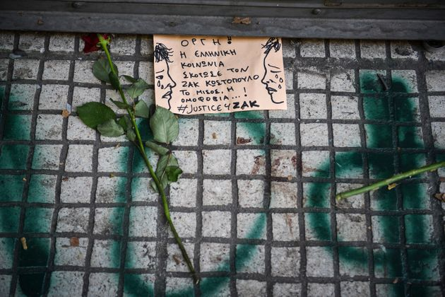 ΕΛ.ΑΣ: Δεν βρέθηκαν αποτυπώματα του Ζακ Κωστόπουλου στο