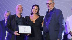 Trois films tunisiens primés au Gouna film
