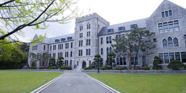 Wide view of Korea University Campus in Seoul