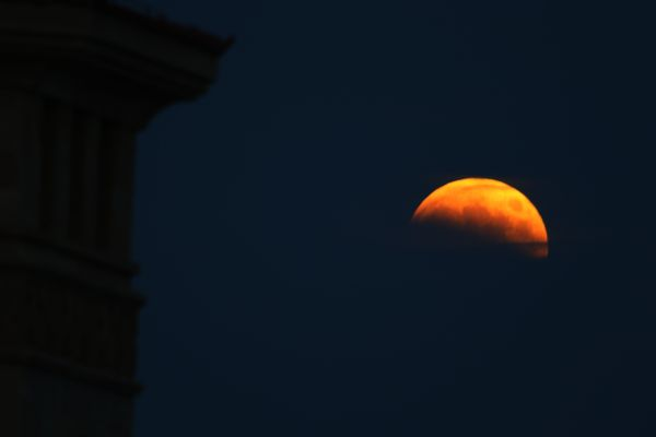 The eclipse as seen in Qingdao, Shandong province of China.