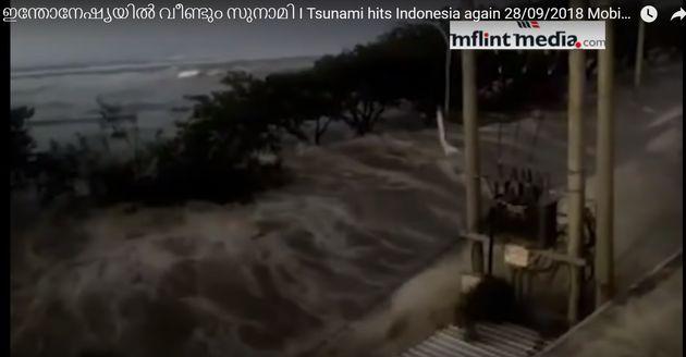 인도네시아에 또 다시 3m 높이 쓰나미가