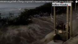 인도네시아에 또 다시 3m 높이 쓰나미가 덮치는