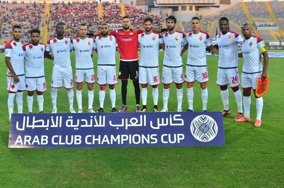 Le Wydad de Casablanca décroche son billet pour le 2è tour de la Coupe arabe des