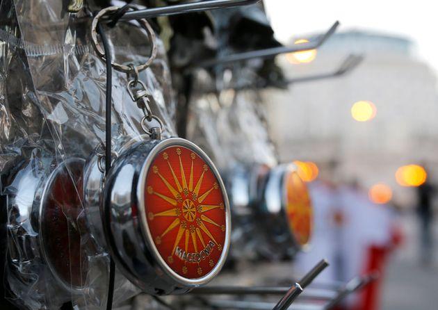 Μακεδονικό: Το Δημοψήφισμα και ο «ομφαλός της